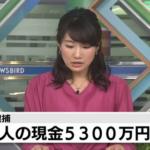 菅谷公彦弁護士の家族や顔画像は?5300万円の着服・他にも余罪