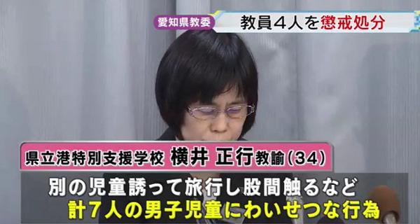 「横井正行」の画像検索結果