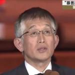 泉房穂氏が兵庫県明石市長に当選!老け方凄すぎ!?髪も白く薄くなって痩せていた