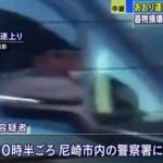 佐藤竜彦の顔画像!同乗女性はSNSで!「トイレに行く」と逃走のエアガンあおり男を逮捕