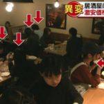 渋谷は今大変なことに!!女子高生で毎夜賑わう仰天居酒屋「鳥放題」