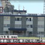市川達也容疑者逮捕と顔画像!海上自衛隊海士長が3女子生徒にわいせつ淫行・横須賀基地