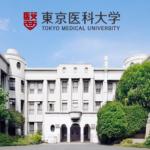 東京医科大学の裏口入学相場は1億円!?トップ関与で出た実態や財務状況は?