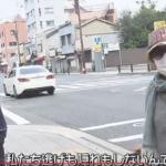 ガラケー女 善本奈津子(51)の顔画像あり!被害者は私達だと・犯人隠避で逮捕